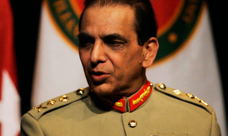 Former army chief Gen (retd) Ashfaq Pervez Kayani. – File Photo