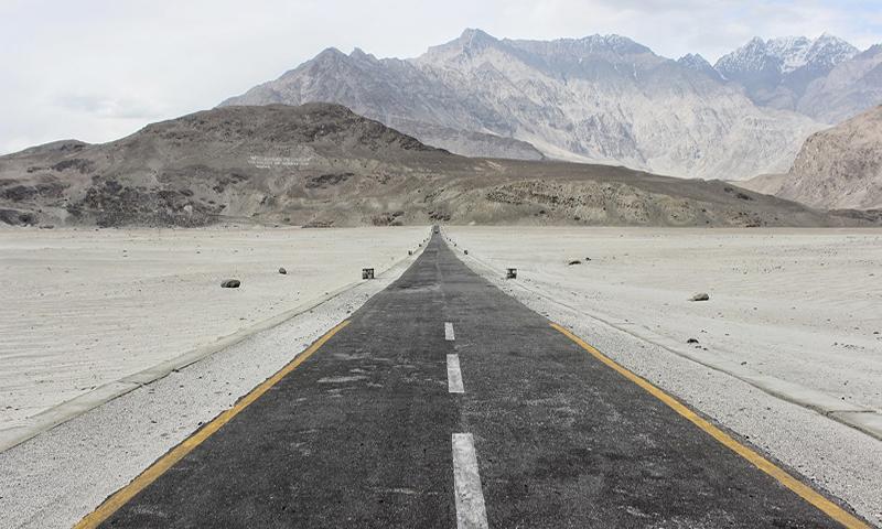 Pakistan's most well-kept secret