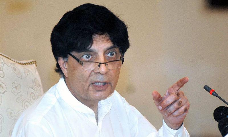 Federal Interior Minister Chaudhry Nisar Ali Khan. – File Photo