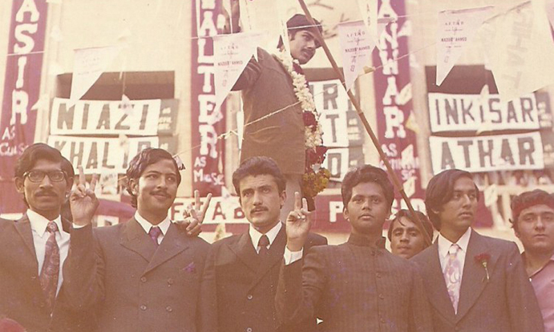 Student politics in Pakistan: A celebration, lament & history