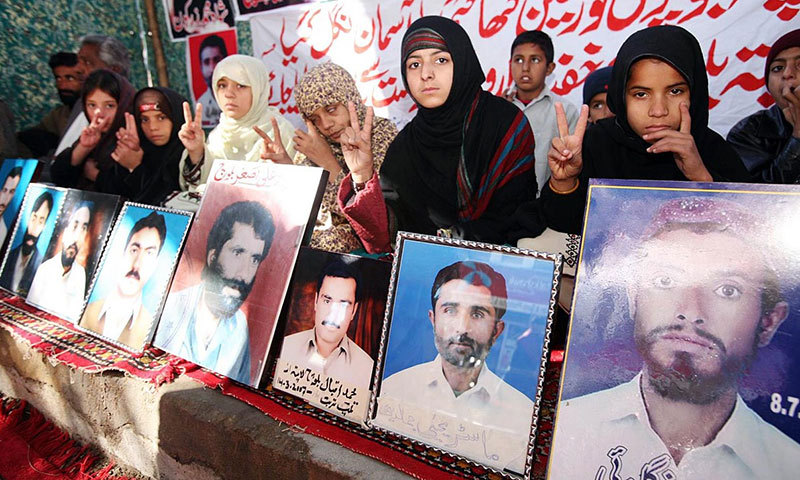 In Balochistan, both state and non-state actors are being accused of severe human rights violations. Online/File Photo