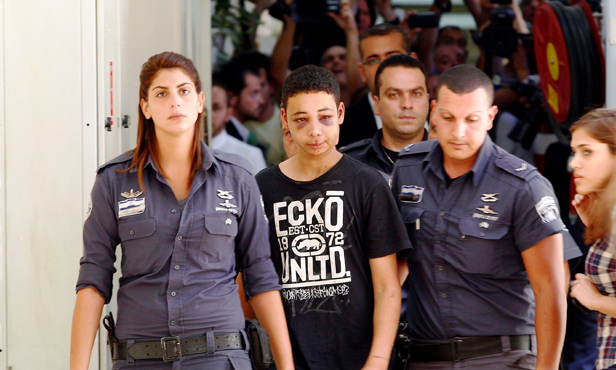 Israeli court hands US teen 9-day house arrest