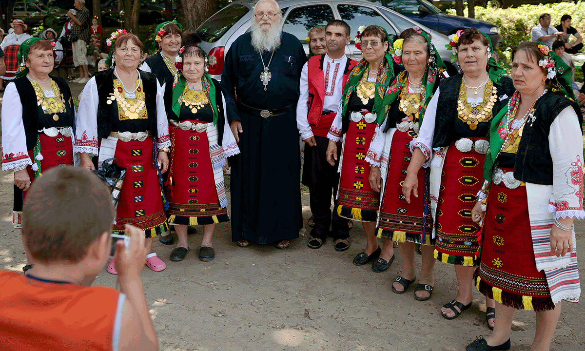 photo: The Bulgarian Government Presented Bride