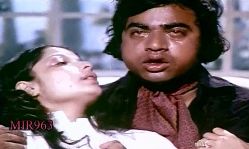 Traumatic experience: A video still from 1975 tearjerker, Mera naam hai mohabbat.