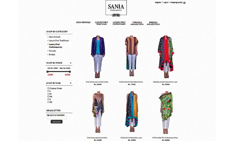 Online retailer business plan