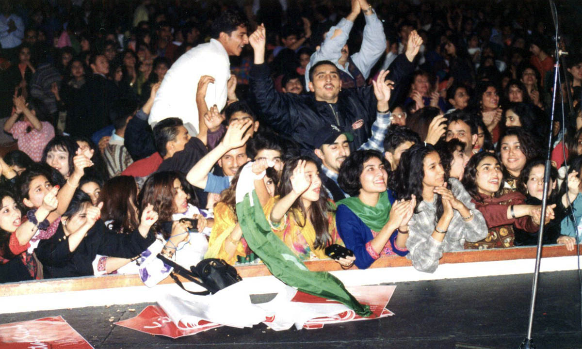A view of a concert organised at a girl's college
