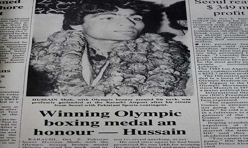 Hussain Shah upon his return from Seoul. -Dawn archive photo