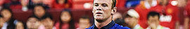 'Rooney has what it takes to lead England'