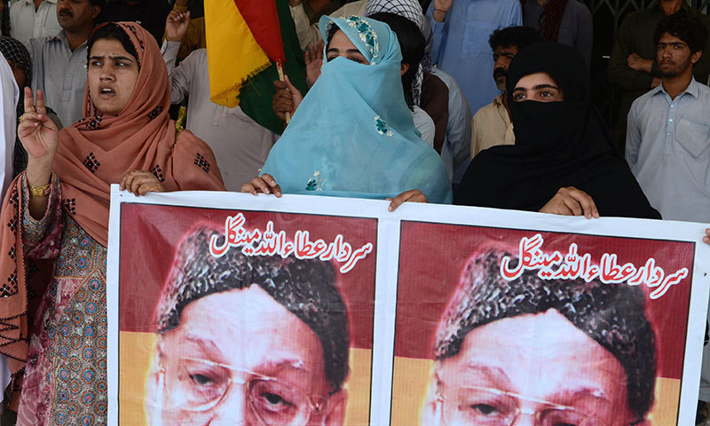 Activists from a regional Balochistan Nationalist party as they chant slogans during a demonstration outside the Bolan Medical Complex where in Quetta, the female acid victims were under treatment. — Photo by AFP