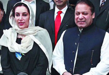 Benazir and Nawaz in London during Musharraf regime. The mending of fences between the two also saw PML-N becoming a more moderate conservative party.