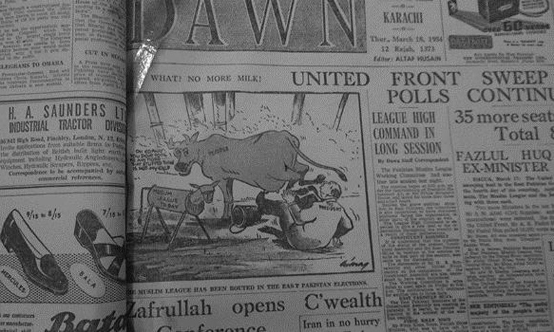 Front page report in the Dawn on United Front's sweeping victory in the 1954 election in East Pakistan.
