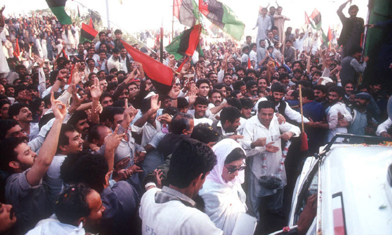 Benazir about to address a rally in Lahore just before the 1988 election.