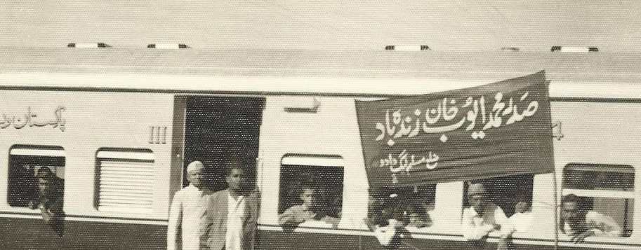 Convention Muslim League members on a train with a pro-Ayub banner (1962).