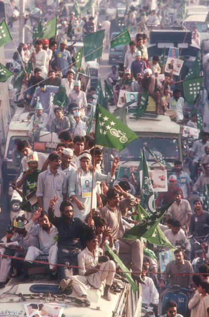 An IJI rally in Lahore (1988).