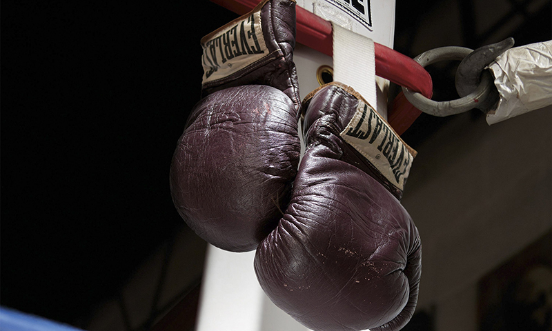 Ali's 'Fight of the Century' gloves auctioned