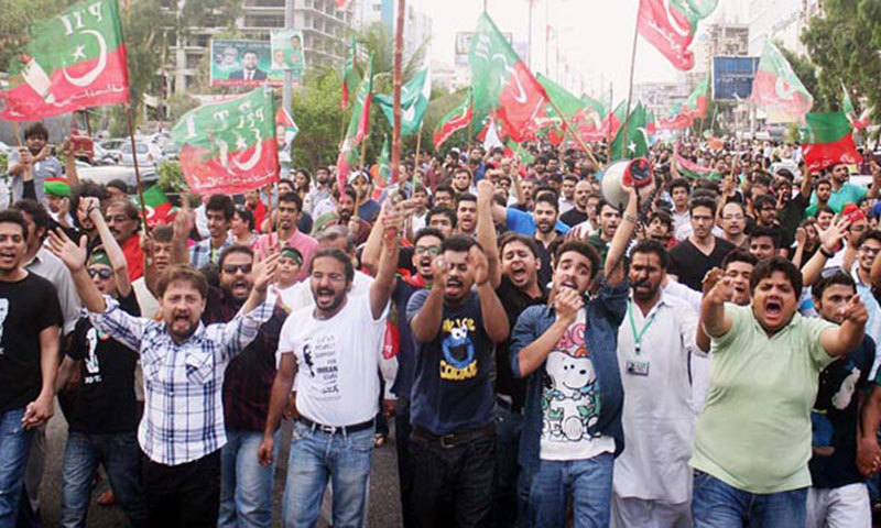 — File Photo of PTI workers at a protest rally