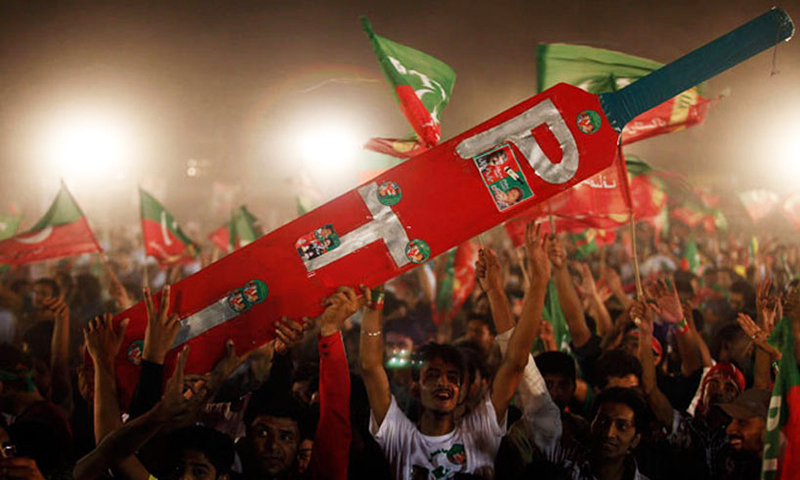 PML-N youth wing president joins PTI - Pakistan - DAWN COM