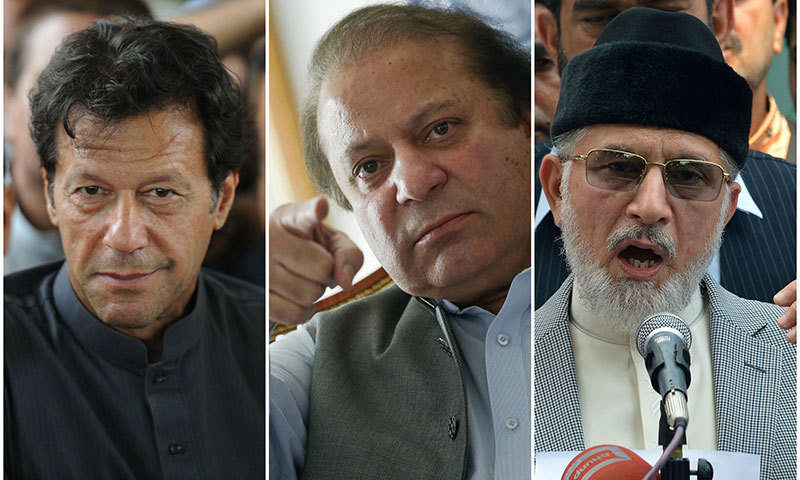 The image shows Imran Khan, Nawaz Sharif and Tahirul Qadri.