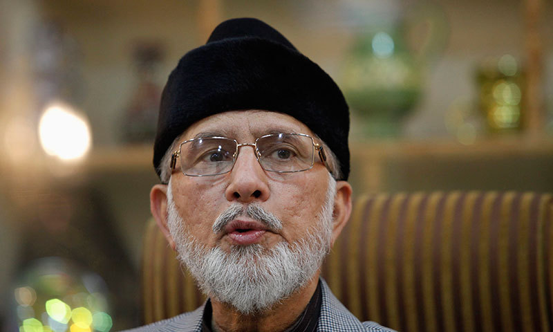 Pakistan Awami Tehreek chief Dr Tahirul Qadri. — File photo