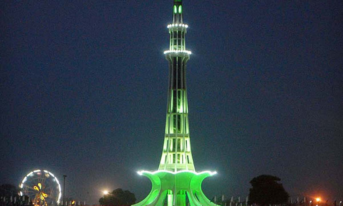 pakistan day celebration Pakistan day is celebrated to mark the lahore resolution on march 23 each year the lahore resolution, which is also called pakistan resolution.