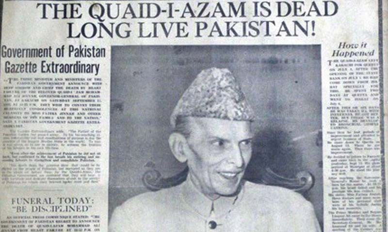 Dawn newspaper announces the death of Muhammad Ali Jinnah, September 12, 1948.
