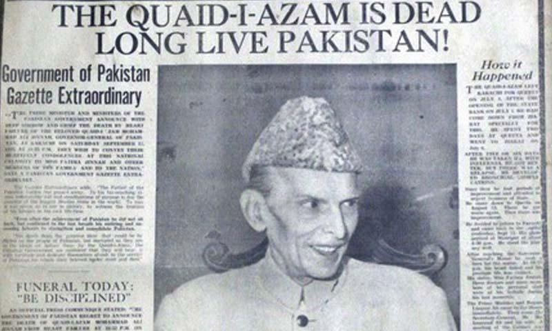 ڈان اخبار کے بارہ ستمبر 1948 کے شمارے میں محمد علی جناح کی موت کا اعلان کیا گیا