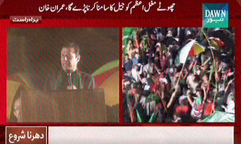 — screengrab of Imran addressing supporters