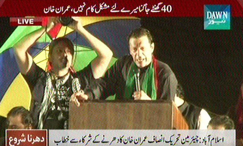 — Imran Khan addressed supporters in Islamabad