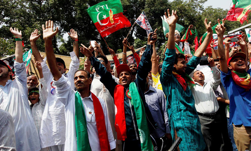 AFP file photo of PTI supporters