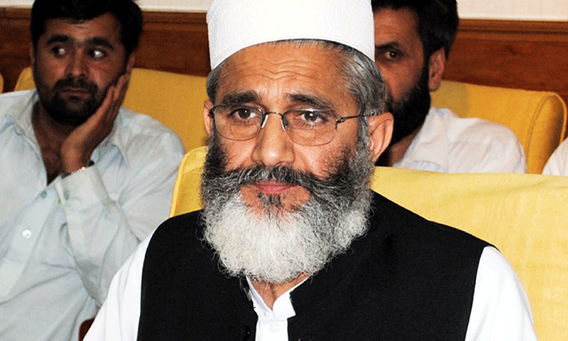 File photo shows Jamaat-i-Islami chief Siraj-ul-Haq. — Photo by INP