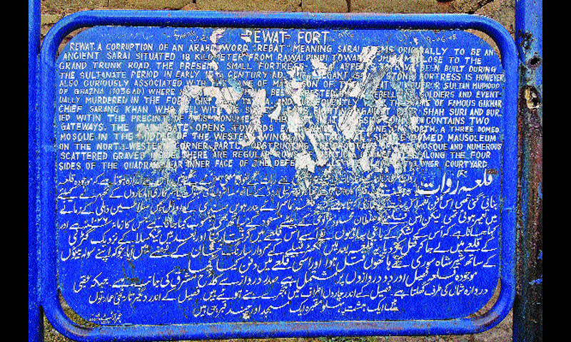 A sign board outside Rawat fort, stating that it was a sarai.