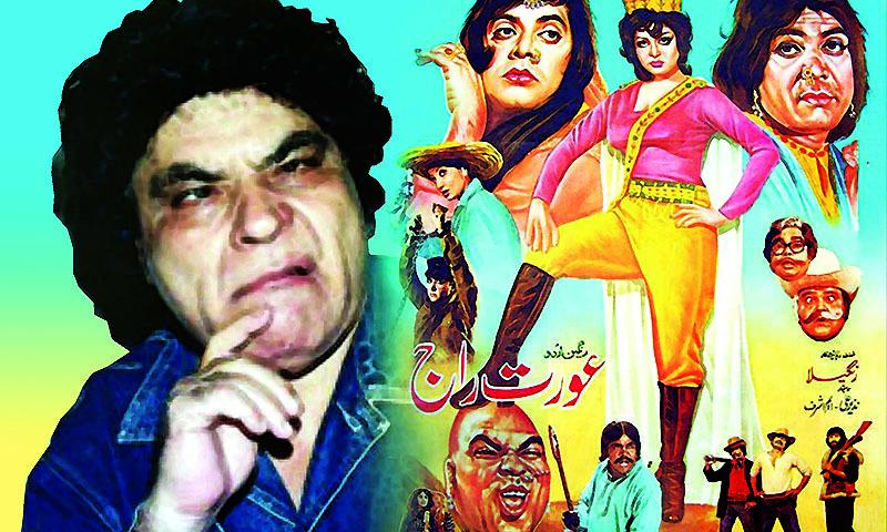 Pakistan's first radical feminist