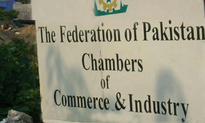 The FPCCI chief said political activities should not affect economic and trade activities. — Photo by APP
