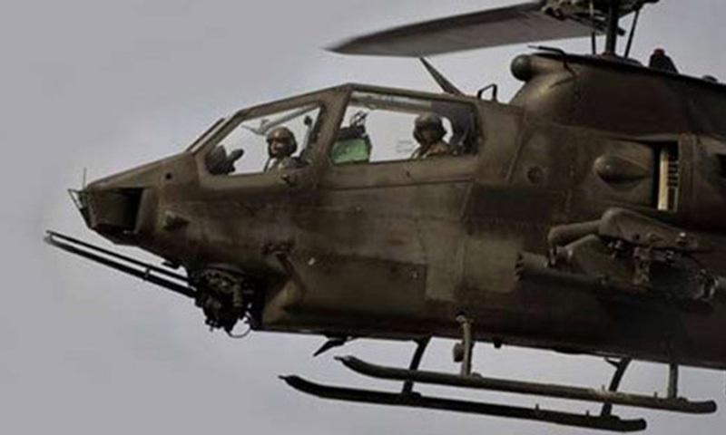 A Cobra gunship helipcopter.  — File photo