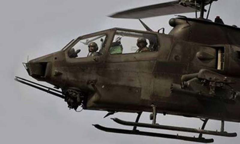 A Cobra gunship helipcopter.  — File photo