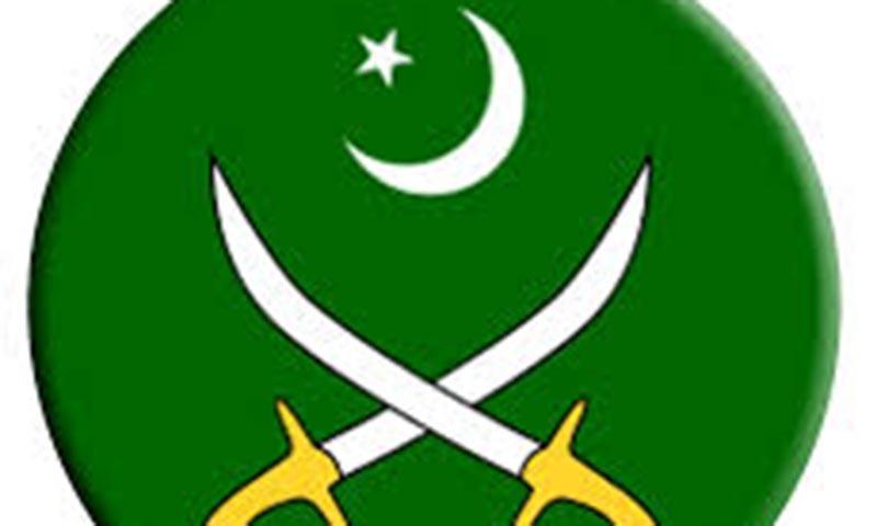 .— Photo courtesy www.dnd.com.pk