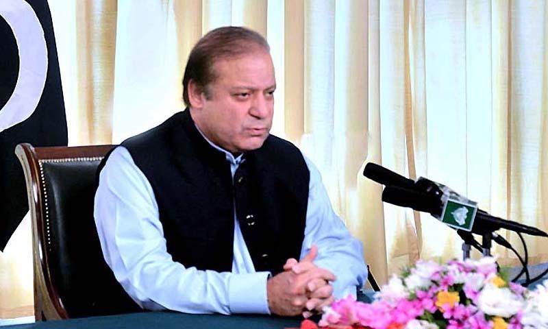 Prime Minister Nawaz Sharif. — APP Photo