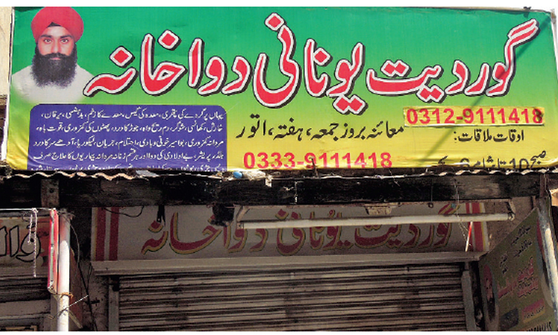 A signboard of a homeopathic clinic owned by a Sikh. The Lal Kurti area is known for its religious diversity where Muslims, Hindus, Christians and Sikhs live together.