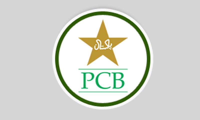 PCB logo.