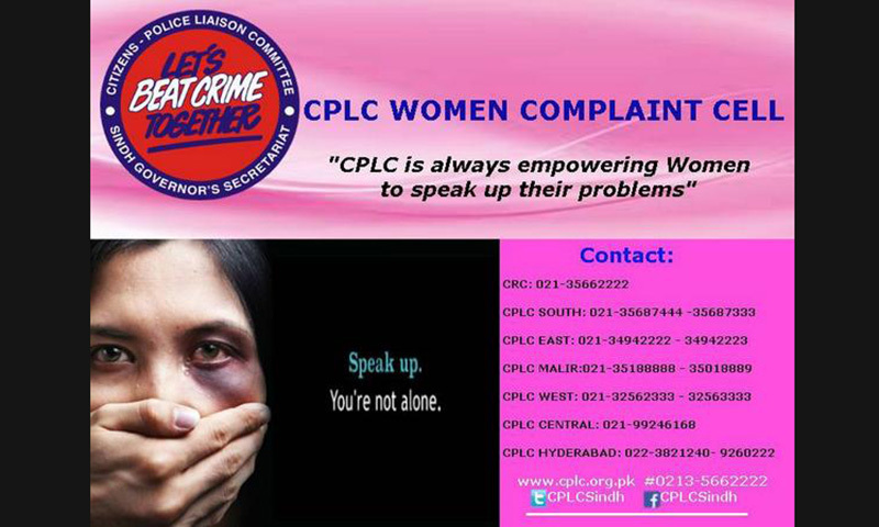 .— Photo courtesy CPLC Sindh