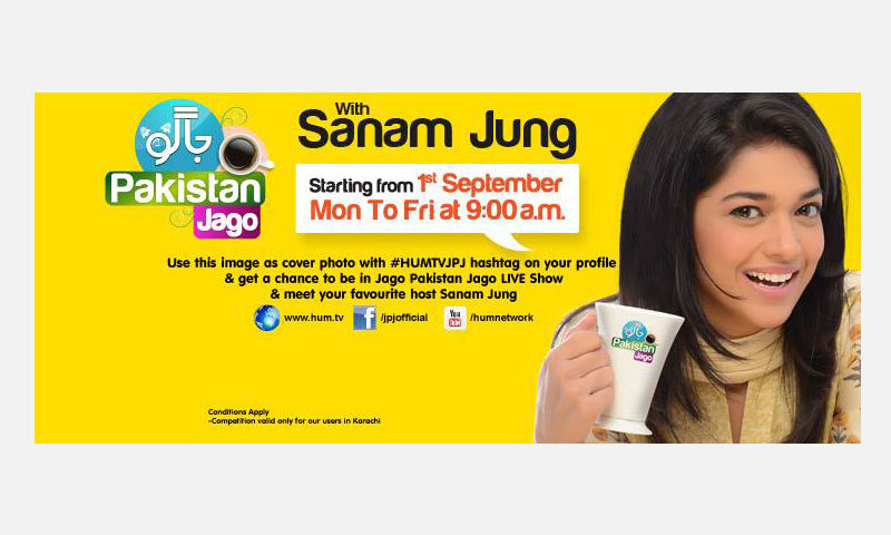 Sanam Jung to host live chat for fans on Saturday - DAWN COM
