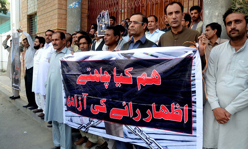 Journalists stage protest demonstration outside Quetta Press Club on Friday. – Photo by PPI