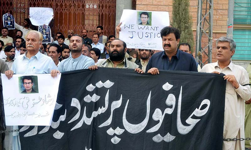 Journalists are protesting against murders of journalists and  demanding to punished killers, during a protest demonstration held at Quetta press club on  Friday, August 29, 2014.    — Photo by PPI