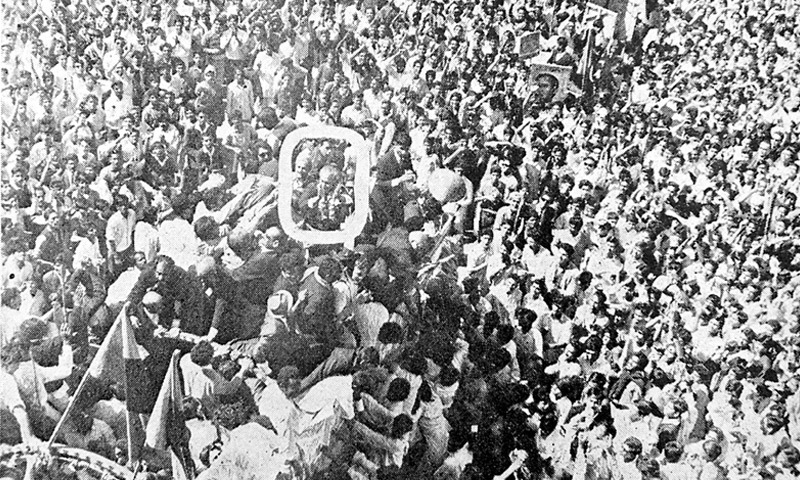 Zulfikar Ali Bhutto in a crowd of his supporters
