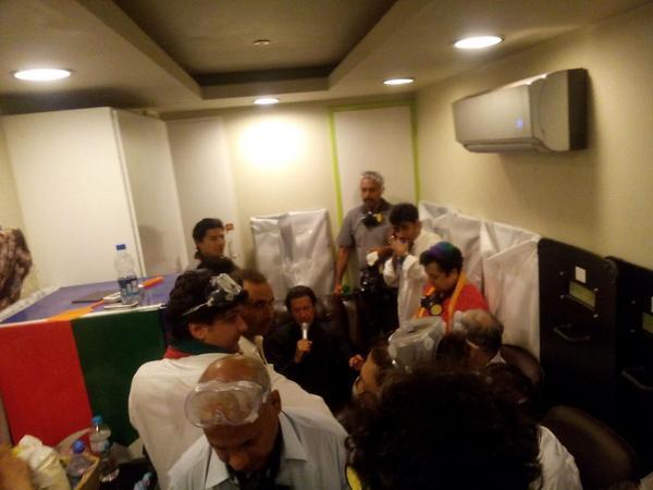 Inside Imran