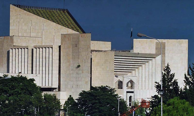 The supreme court of Pakistan. — File photo