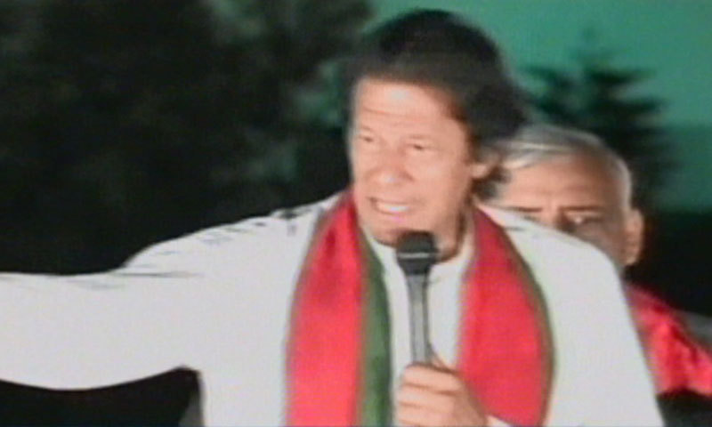 — Screengrab of Imran Khan speaking to his supporters