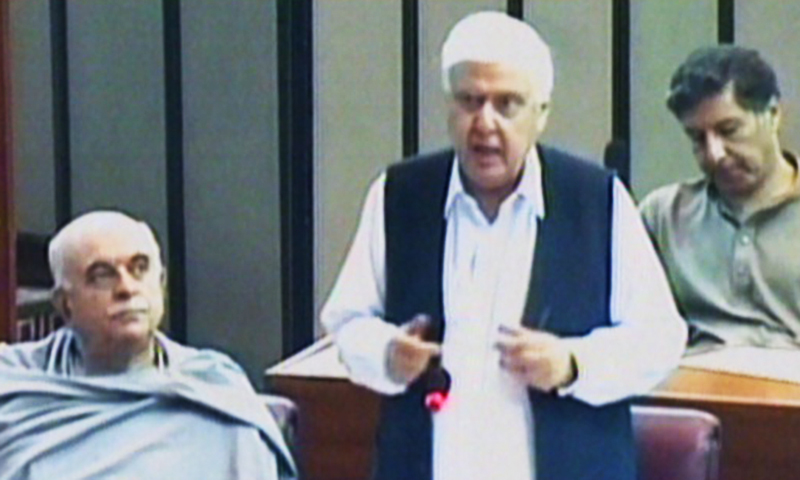 Sherpao on the floor