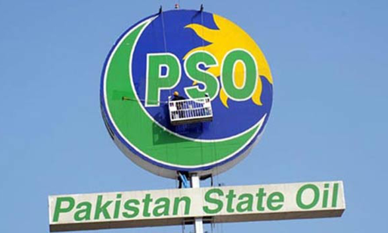 PSO's sales and PAT had hit all time high. Sales revenue grew 9pc to Rs1.4 trillion from Rs1.29tr YoY. — File photo