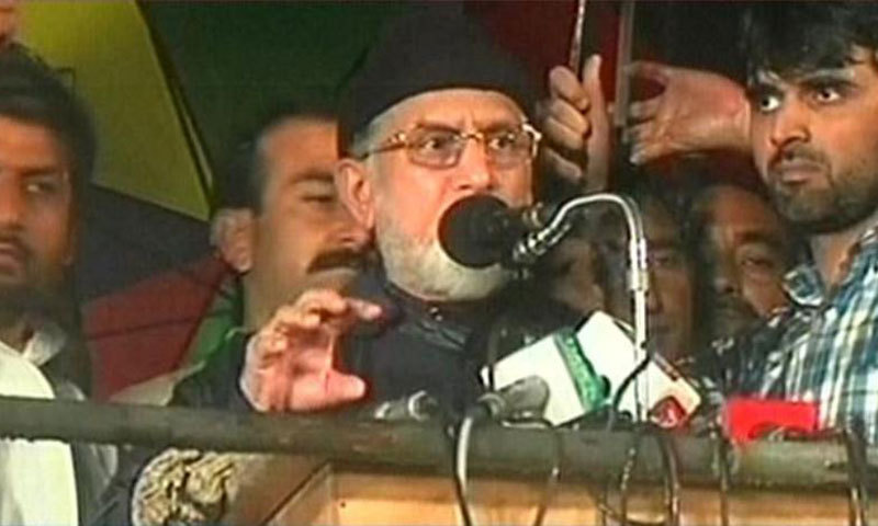 – Screen grab of Dr Tahirul Qadri speaking to protesters